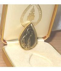 เหรียญสมเด็จพระสังฆราช เนื้อทองคำ หนัก 1 บาท สร้างปี พ.ศ.2533 (มีผู้เช่าบูชาแล้วครับ)