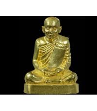 รูปเหมือน  สมเด็จพระสังฆราช วัดบวรฯ เนื้อทองคำ ๒๒.๙๐ กรัม เลขสวย ๑๙ (มีผู้เช่าบูชาแล้ว)