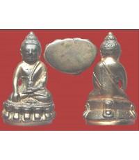 พระกริ่ง-พระชัยวัฒน์ ปวเรศ รุ่น 2 ปี 2530 วัดบวรนิเวศวิหาร สวย พร้อมกล่อง แก่ทองมาก (ขายแล้ว)