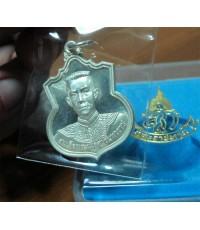 เหรียญสมเด็จพระนเรศวร มหาราช รุ่น สู้  ด้านหลัง สก. สร้างปี 2548  เนื้อเงิน พร้อมกล่องเดิม ๆ สวย ๆ