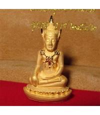 พระแก้วบุษราคัม เนื้อทองคำพ่นทราย ภปร. ๖ รอบ ในหลวง ทองคำหนัก ๓๓ กรัม  กว่า ๆ (มีผุ้เช่าบูชาแล้ว)
