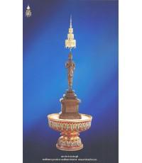 พระพุทธรูปประจำพระชนมวาร สมเด็จพระญาณสังวร สมเด็จพระสังฆราช พระชันษา ๙๘ ปี ๒๕๕๔ (โชว์พระเท่านั้น)