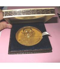 เหรียญพระสังฆราชเจ้า กรมหลวงวชิรญาณวงศ์ ใหญ่ ขนาด 7 ซ.ม. ครบ 100 ปี วันประสูติ ปี 2515 องค์ ที่1