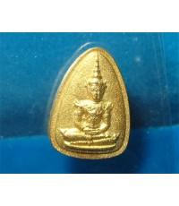 เหรียญพระแก้วมรกต ทองคำ ญสส.  รุ่นมรดกไทย มรดกโลก (เช่าบูชาแล้ว)