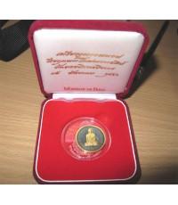 เหรียญทรงผนวช เนื้อทองคำ บลูโกลด์ รุ่นสมโภชพระเจดีย์ วัดบวรนิเวศวิหาร  เลขสวย 37 (มีผู้เช่าบูชาแล้ว)