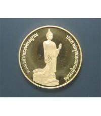 พระศรีศากยะทศพลญาณ ประธานพุทธมณฑล เนื้อทองคำ ปี 2539 หลังตราสัญลักษณ์ กาญจนาภิเษก