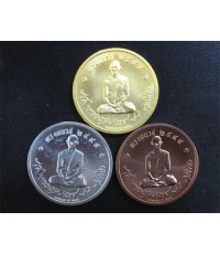 เหรียญทรงผนวช ชุดทองคำ เงิน ทองแดง โมเน่ รุ่นสมโภชพระเจดีย์ วัดบวรนิเวศวิหาร ปี 2(เช่าบูชาไปแล้ว)(เช