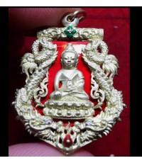 เหรียญฉลุพระกริ่ง พุทธปวเรศ เนื้อทองระฆัง ลงยาสีแดง No.614  จำนวนจัดสร้าง 999 เหรียญเท่านั้น