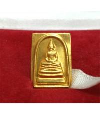พระพุทธนวมมหาราชายุจฉับปริวัตนมงคล ภปร. เนื้อทองคำ ครบ 6 รอบ 72 พรรษาในหลวง ปีพ.ศ. 42 (เช่าบูชาแล้ว)