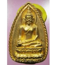 เหรียญพระไพรีพินาศ หลัง ญสส. เนื้อทองคำ 15 กรัม สร้าง พ.ศ. 2536   อุดผงจิตรลดา งามมาก  ๆ