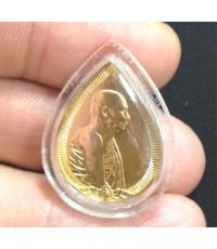 ราคาโปรโมชั่นครับ เหรียญสมเด็จพระสังฆราช พิมพ์หยดน้ำ เนื้อทองคำ ครบ 1 ปี สถาปนา พ.ศ.33 เลี่ยมกันน้ำ