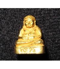 พระสังกัจจายน์ เนื้อทองคำ  5 รอบ พระราชินี พ.ศ. 2535 พิมพ์ใหญ่ ทองคำหนัก 7.5 กรัม (เช่าบูชาแล้ว)