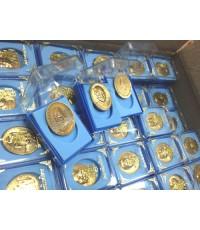 เหรียญสมเด็จพระญาณสังวร เนื้อทองเหลือง ปี 2529  พร้อมกล่องเดิม จำนวน 100 เหรียญ (เช่าแล้ว)