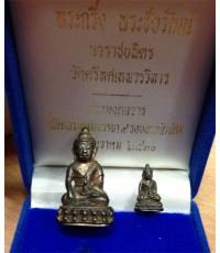 พระกริ่ง-พระชัยวัฒน์พุทธนวราชบพิตร วัดตรีทศเทพวรวิหาร ปี 2530 เนื้อนวะ ในหลวงเททอง (เช่าบูชาแล้ว)