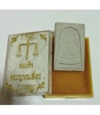 พระสมเด็จศาสดา รุ่นแรก สมเด็จพระญาณสังวร พ.ศ.2516 พร้อมกล่อง หายากมาก