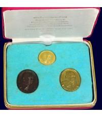 เหรียญสมเด็จพระพระญาณสังวร ชุดทองคำ ๗๕ ปี ๓ ตุลาคม ๒๕๓๑ พร้อมกล่อง ทองคำ ๓.๗ กรัม (เช่าบูชาแล้ว)