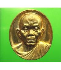เหรียญหลวงพ่อคูณ ปี ๒๕๓๘ รุ่น กาญจนาภิเษกครองราชย์ ๕๐ ปี มังคลาภิเษก ณ พระอุโบสถวัดบวรนิเวศวิหา