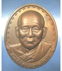 เหรียญสมเด็จญาณสังวร ปี 2528 รุ่นแรก สวย ๆ ครับ เพิ่งแกะมาจากเลี่ยมทอง (เช่าบูชาแล้ว)