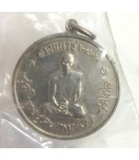 เหรียญทรงผนวช 2508 เนื้ออัลปาก้า วัดบวรนิเวศวิหาร พิมพ์ธรรมดา หายากครับ (เช่าบูชาแล้ว)