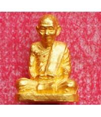 พระรูปเหมือน สมเด็จพระญาณสังวร รุ่นแรก ปี 2531 เนื้อทองคำ พิมพ์จิ๋ว  งาม (เช่าบูชาแล้วครับ)