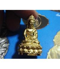 พระกริ่ง ๑ ศควรรษ สมเด็จพระญาณสังวร สมเด็จพระสังฆราช เนื้อทองคำ หนัก ๔๕ กรัม องค์ที่ ๒