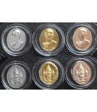 เหรียญทรงผนวช พลังแห่งแผ่นดิน ทองคำ เงิน นาค (ทองคำ ๑๕.๒ กรัม เงิน ๗.๖ กรัม นาค (เช่าบูชาแล้ว)