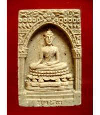พระสมเด็จ สุคโต วัดบวรนิเวศวิหาร พ.ศ.2517 สวย คม (พิมพ์เล็ก) หายากกว่าพิมพ์ใหญ่ครับ สภาพสวยแชมป์ครับ