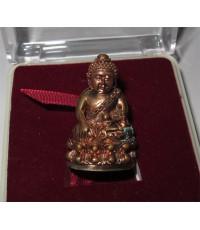 พระกริ่งอุดมสมบูรณ์ (กริ่งปุ้มปุ้ย) เนื้่อทองล่ำอู  สมเด็จพระวันรัต  สร้างปี ๒๕๔๓ พร้อมกล่องเดิม