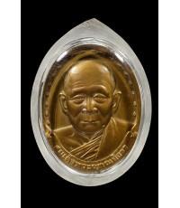 เหรียญสมเด็จญาณสังวร ปี 2528 เป็นเหรียญรุ่นแรก  เนื้อทองแดง หายากแล้ว องค์นี้ สวยแชมป์ ครับ