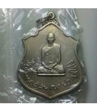 เหรียญทรงผนวช เนื้่ออัลปาก้า สร้าง พ.ศ.๒๕๑๗ โดยกองทัพภาคที่ 3  (ลูกค้าเช่าบูชาแล้ว)