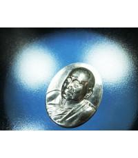 เหรียญสมเด็จญาณสังวร สมเด็จพระสังฆราช เนื้อเงิน (รุ่น 19 ปี แห่งการสถาปนา) พร้อมกล่อง