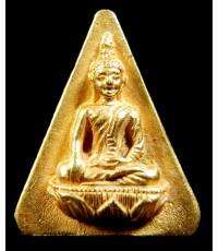 พระนางพญา เนื้อทองคำ  5 รอบ พระราชินี พิมพ์เล็ก สร้าง พ.ศ. 2535  (มีผู้เช่าบูชาแล้ว)