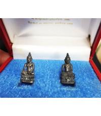 พระชัยวัฒน์ ไพรีพินาศ ญสส. เนื้อนวะโลหะ ปี พ.ศ.๒๕๓๓  พร้อมกล่อง มี ๒ องค์บรรจุในกล่อง