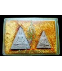 พระสมเด็จนางพญา ทรงจิตรลดา ปี 2519 พิพม์เล็ก +  พิมพ์ใหญ่    2 องค์ กล่องเดิม ๆ (เช่าบูชาแล้ว)