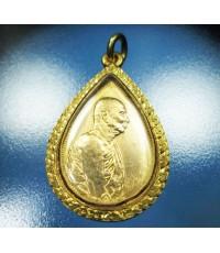 เหรียญสมเด็จพระสังฆราช พิมพ์หยดน้ำ เนื้อทองคำ พิมพ์ใหญ่  รุ่น ครบ 1 ปี สถาปนา  (เช่าบูชาแล้วครับ)