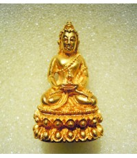 พระกริ่งสุวัฑฒโน รุ่นแรก ของสมเด็จพระญาณสังวร เนื้อทองคำ 1 ใน 18 องค์  สภาพสวยแชมป์ครับ