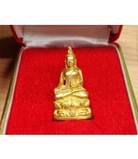 พระกริ่งไพรีพินาศ ภปร. รุ่นแรก 2535 เนื้อทองคำ ในหลวงเสด็จเททอง สวย (เช่าบูชาแล้วครับ)