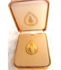 เหรียญสมเด็จพระสังฆราช พิมพ์หยดน้ำ เนื้อทองคำ  รุ่น ครบ 1 ปี สถาปนา ปี 31 พิมพ์ใหญ่ (เช่าบูชาแล้ว)