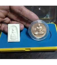 เหรียญสมเด็จพระญาณสังวร สมเด็จพระสังฆราช และพระไพรีพินาศ ที่ระลึก ๑๐๐ พระชันษา (เช่าบูชาแล้ว)