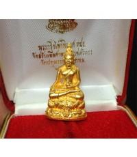 พระกริ่งไพรีพินาศ ภปร. 2535 เนื้อทองคำ ในหลวงเสด็จเททอง  สมเด็จพระญาณฯจุดเทียนชัย (เช่าบูชาแล้ว)