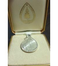 เหรียญสมเด็จพระสังฆราช พิมพ์หยดน้ำ เนื้อเงิน สร้างในโอกาส ครบ 1 ปี การสถาปนา พ.ศ. 2533(เช่าบูชาแล้ว)