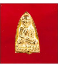 หลวงปู่ทวด (พิมพ์ใหญ่) เนื้อทองคำ รุ่นเจริญพระชันษา 100 ปี สมเด็จพระสังฆราช เนื้อทองคำ 45 กรัม No.4