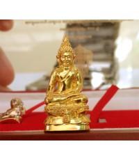 พระกริ่งไพรีพินาศ ชุดเนื้อทองคำ นวะ เงิน ทองคำหนัก ๒๕ กรัม  รุ่นฉลองพระชันษา ๑๐๐ ปี  (เช่าบูชาไปแล้ว
