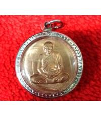 เหรียญสมเด็จพระสังฆราช  ที่่ระลึกงานฉลองพระัชันษา  ๑๐๐ ปี สมเด็จพระญาณสังวร  (เช่าบูชาแล้ว)