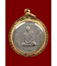 เหรียญทรงผนวช 2508 วัดบวรนิเวศวิหาร เนื้ออัลปาก้า เจดีย์เต็ม พิมพ์นิยม พร้อมเลี่ยม (เช่าบูชาไปแล้ว)