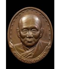 เหรียญสมเด็จญาณสังวร ปี 2528  รุ่นแรก  เนื้อทองแดง สายตรงไม่ควรพลาด  (เช่าบูชาแล้ว)