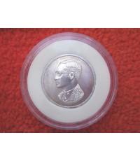 เหรียญคุ้มเกล้า เนื้อเงิน พร้อมตลับเดิม ๆ งาม ๆ ครับ พระดี พิธียิ่งใหญ่  (เช่าบูชาแล้ว)