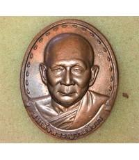 เหรียญสมเด็จญาณสังวร ปี 2528  รุ่นแรก  เนื้อทองแดง สายตรงไม่ควรพลาดเป็นอันขาด(เช่าบูชาไปแล้ว)