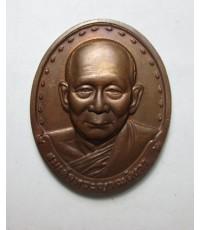 เหรียญสมเด็จญาณสังวร ปี 2528  รุ่นแรก  เนื้อทองแดง สายตรงไม่ควรพลาด (เช่าบูชาไปแล้ว)