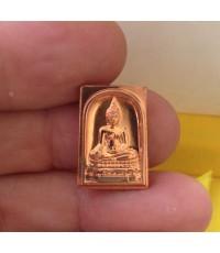 เหรียญพระพุทธชินสีห์ ด้านหลัง ภปร. ที่ระลึกสมโภช 175 ปี  วัดบวรนิเวศ และ ครบ 7 รอบ  (เช่าบูชาไปแล้ว)